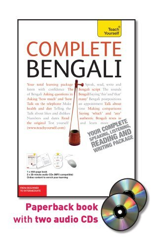 Complete Bengali by William Radice, ISBN: 9780071767026