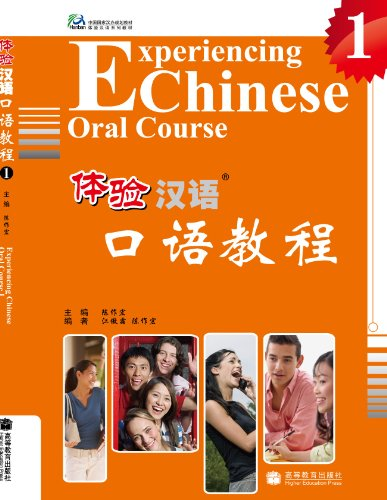 Experiencing Chinese Oral Course Vol.1 (Book + CD)