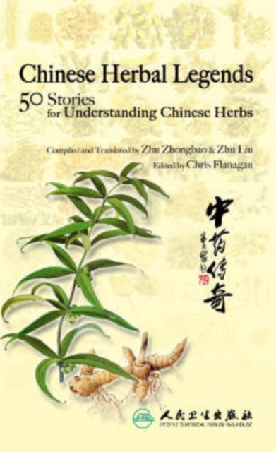 Chinese Herbal Legends