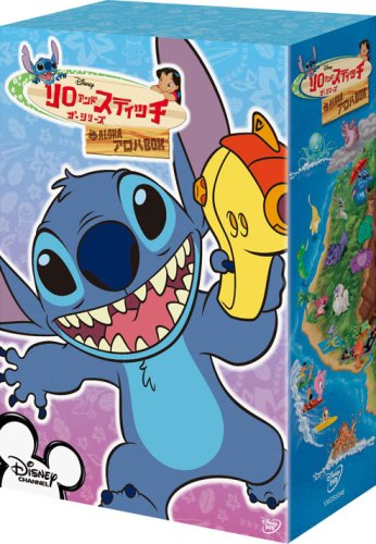 LILO & STITCH THE SERIES: ALOHA BOX(4DVD)