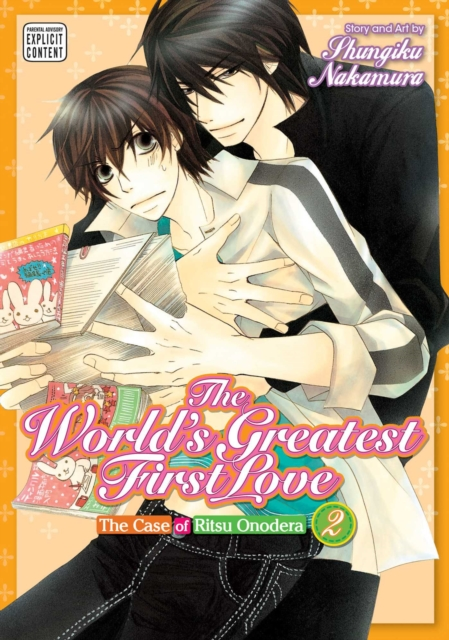 The World's Greatest First Love: Yaoi Manga 2