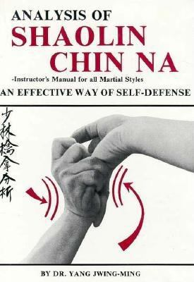martial arts industry analysis The ultimate analysis of sun tzu's famous work, the art of war the first video treatment on sun tzu´s art of war a totally comprehensive treatment and analysis of the art of war on video.