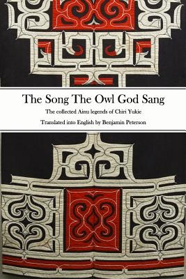 Songs of the Gods