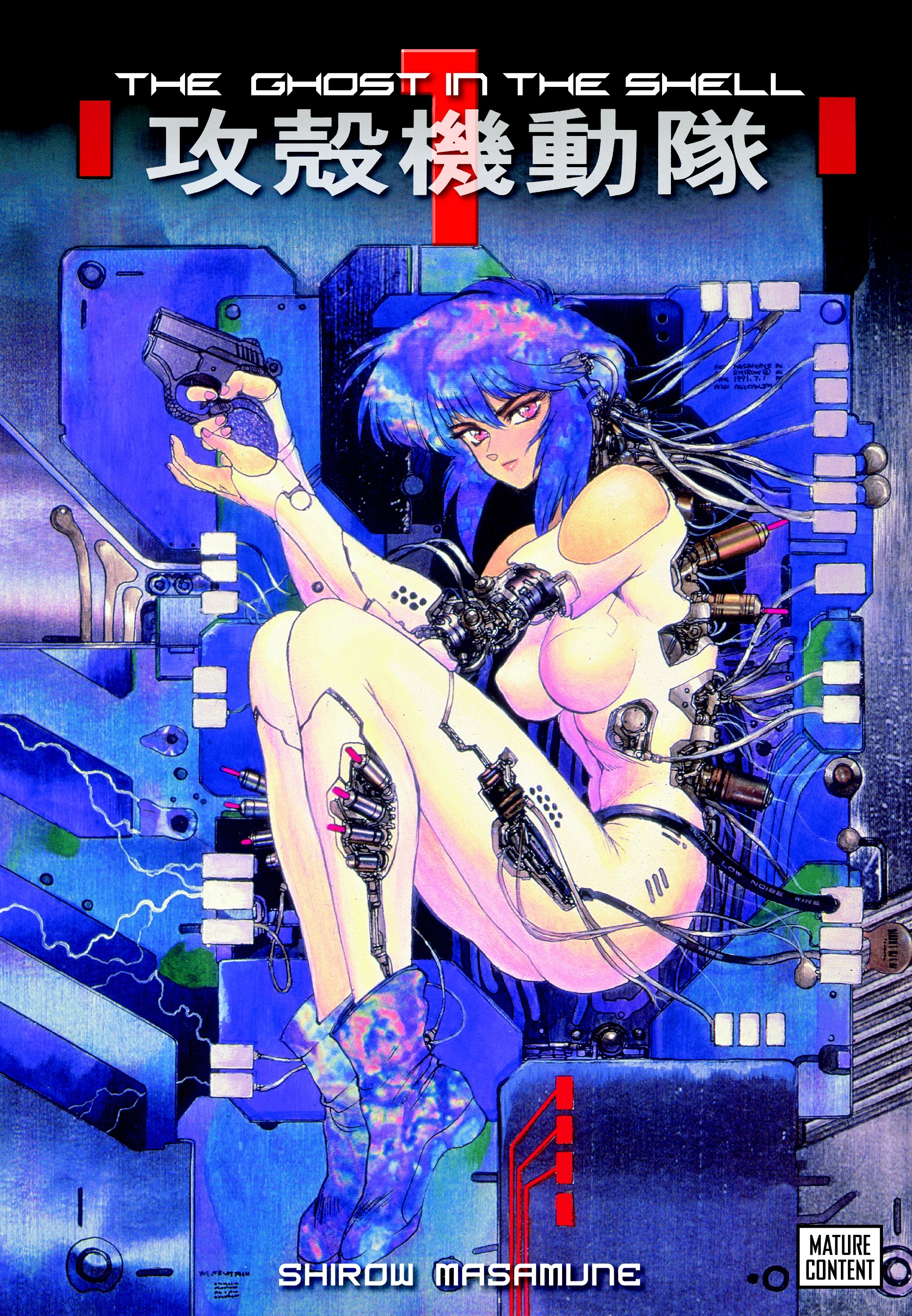 The Ghost in the Shell Volume 1 by Shirow Masamune, ISBN: 9781935429012