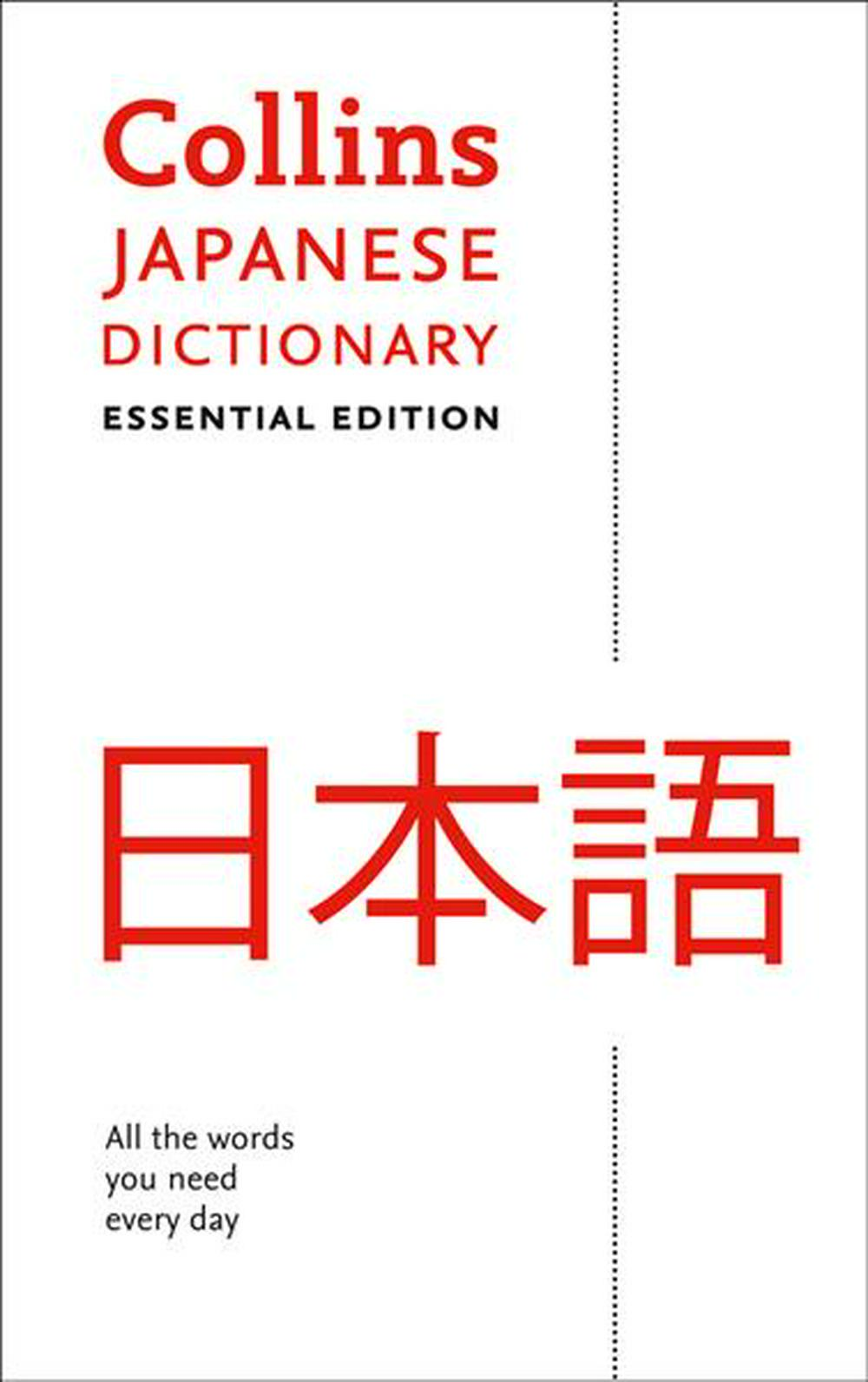Collins Japanese Dictionary Essential edition: 27,000 translations for everyday use