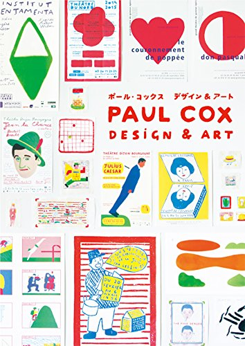 Paul CoxDesign and Art
