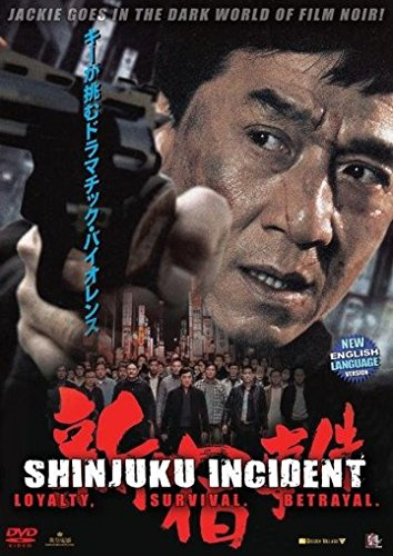 Shinjuku Incident by Unknown, ISBN: 0895074425541