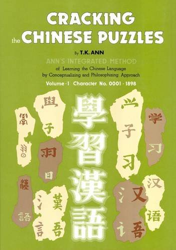 Cracking the Chinese Puzzles: Character No's 0001-1898 v. 1 by T.K. Ann, ISBN: 9789627056010