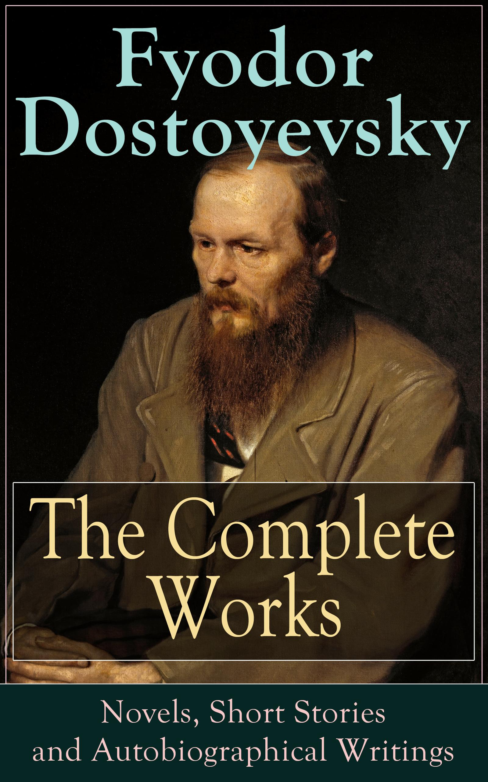 fyodor dostoevsky essays Fyodor dostoevsky headquarters - all about the great russian author of crime and punishment and the brothers karamazov the site contains forums, books, essays, a biography, a bibliography.
