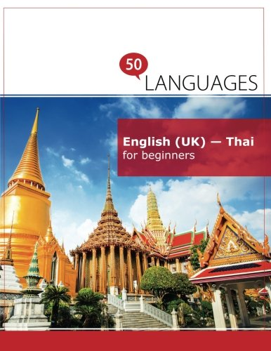 English (UK) - Thai for beginners: A book in 2 languages