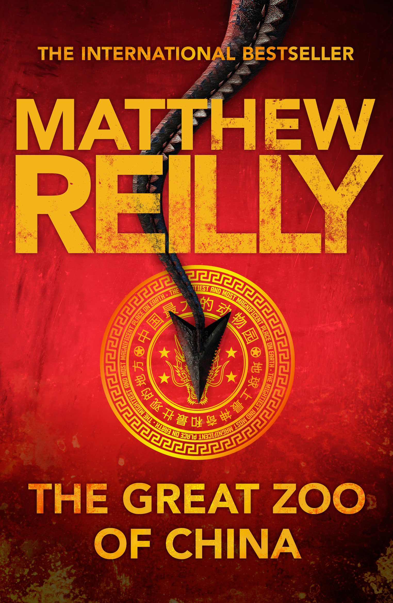The Great Zoo of China