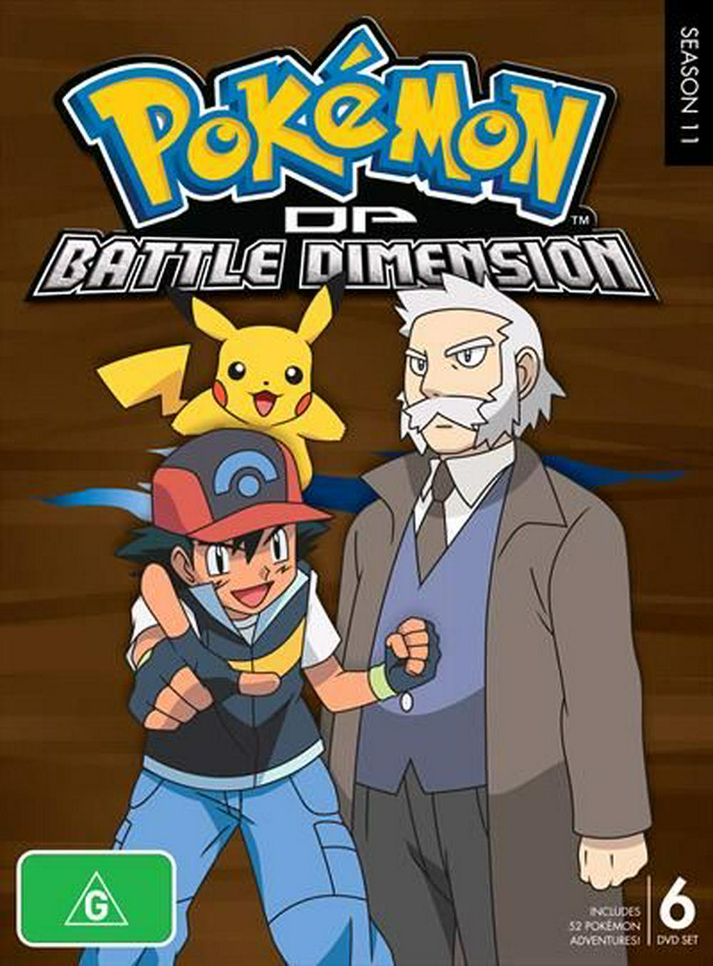 Pokemon: DP Battle Dimension - Season 11 by MHE, ISBN: 9343970002225