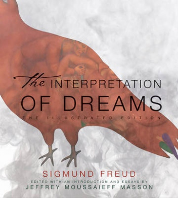 the interpretation of dreams essay 846 words short essay on dreams article shared by dreams are very different from waking life, but it is extremely difficult clearly to define in what the difference consists when we are dreaming, we are nearly always convinced that we are awake, and in some cases real experiences have been mistaken for dreams.