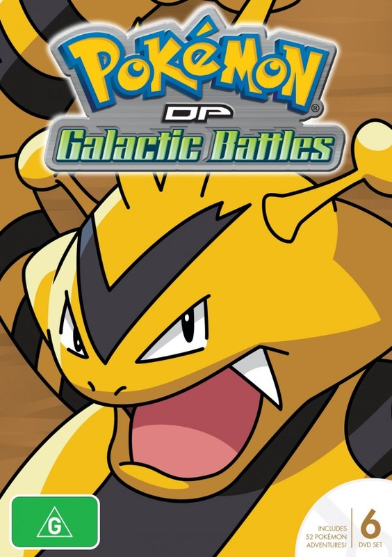 Pokemon: DP Galactic Battles - Season 12