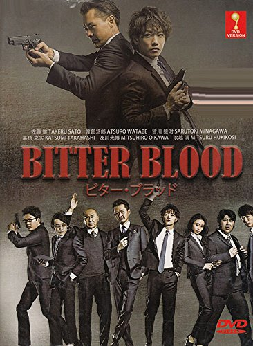 Bitter Blood / Partners by Blood (Japanese Tv Drama w. English Sub)
