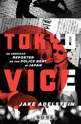 Cover Art for Tokyo Vice, ISBN: 9780307378798
