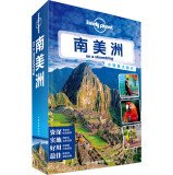 Lonely Planet Lonely Planet Travel Guide Series: South America(Chinese Edition)