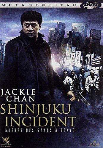 Shinjuku Incident - DVD