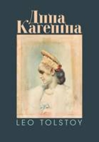 a comparison of leo tolstoys anna karenina my confession and the three hermit Leo tolstoy is one of the undisputed titans of fiction, recognized by friend and foe alike as a great artist and man he is homeric in the epic sweep of war and peace and anna karenina in his.