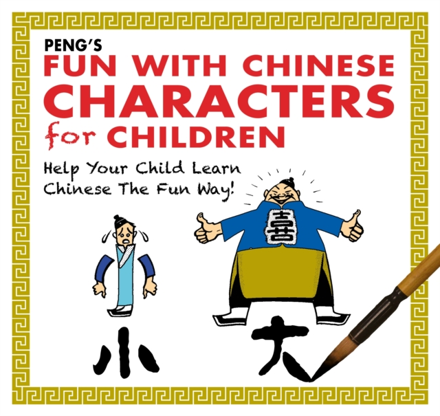 Pengs Fun With Chinese Characters/Childr