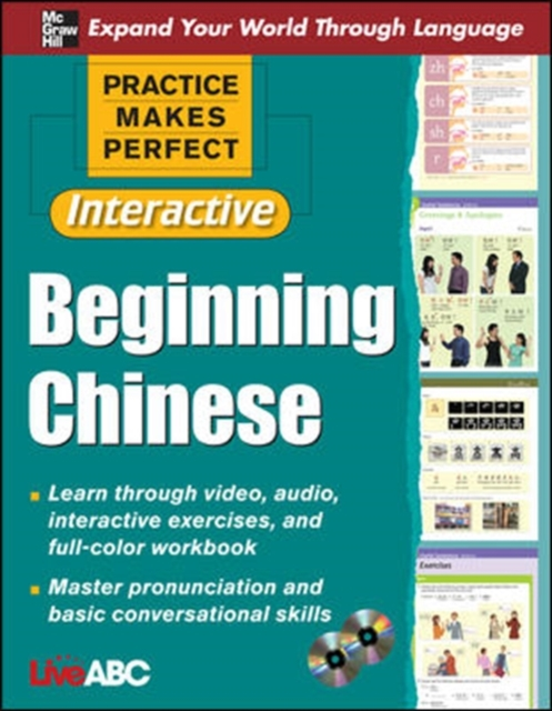 Practice Makes Perfect Interactive Beginning Chinese [With 2 CDROMs]