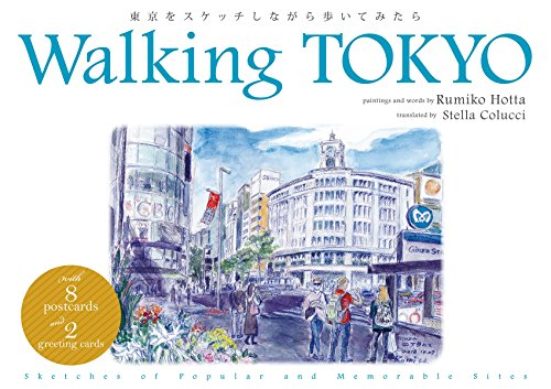 Walking TokyoSketches of Popular and Memorable Sites