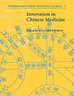 a description of chinese medicine and religion by eleanor van slyke List of dutch americans edit classic editor andy van slyke philosopher known for his work in epistemology, metaphysics, and the philosophy of religion.