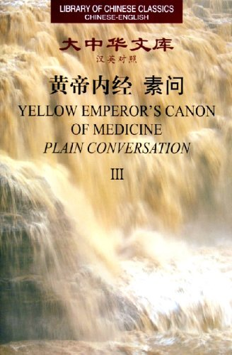 Yellow Emperor's Canon of Medicine
