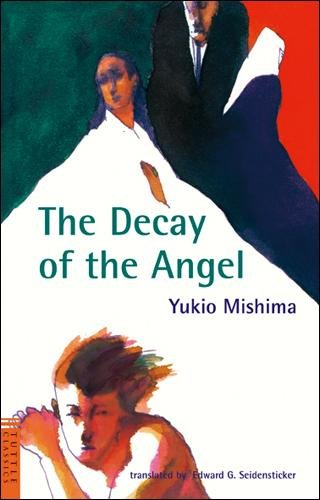 The Decay of the Angel by Ryder, Rash, ISBN: 9784805303856