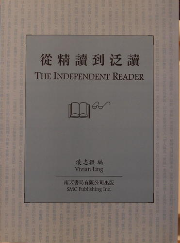 Independent Reader, the