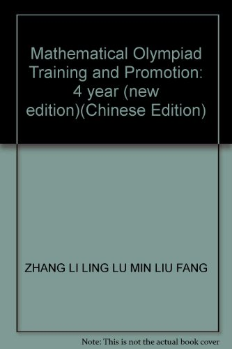 Mathematical Olympiad Training and Promotion: 4 year (new edition)(Chinese Edition)