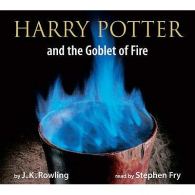 Harry Potter and the Goblet of Fire (unabridged) adult jacket edition 17XCD