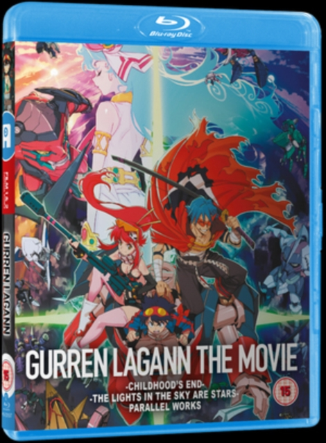 Gurren Lagann: Movie Collection [Blu-ray]