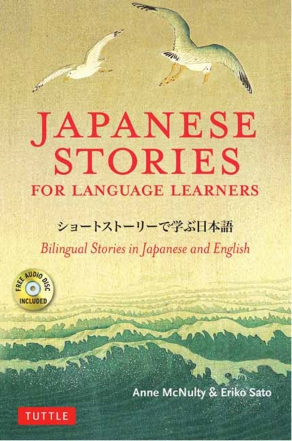 Japanese Stories for Language LearnersBilingual Stories in Japanese and English (MP3 ...