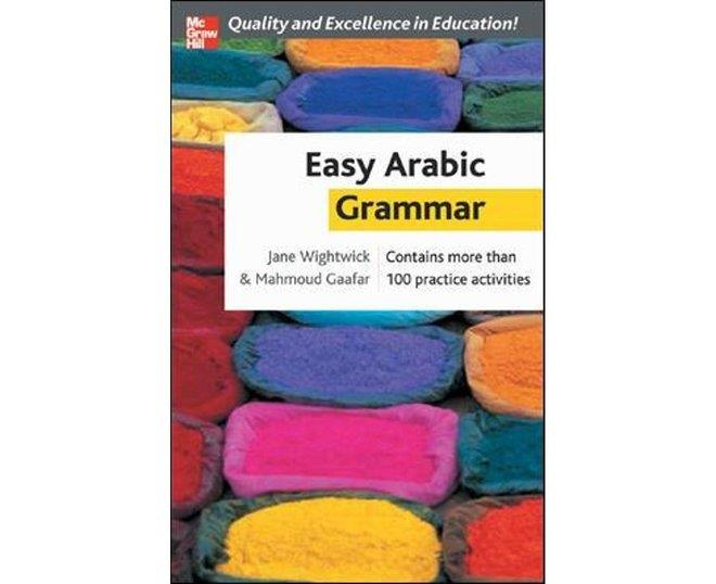 Easy Arabic Grammar by Jane Wightwick, ISBN: 9780071462105