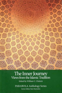 The Inner Journey: Views from the Islamic Tradition