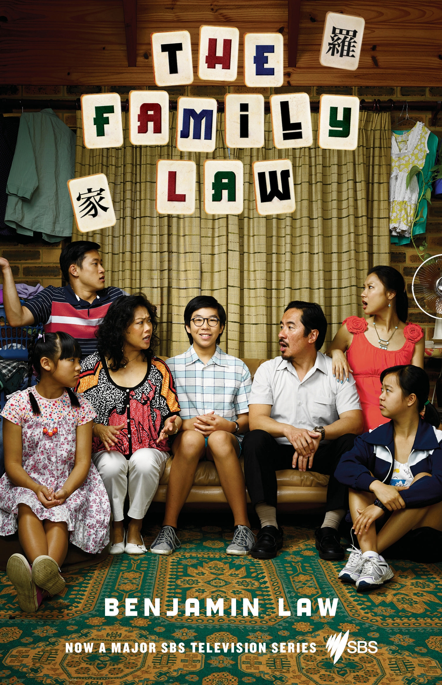The Family Law by Benjamin Law, ISBN: 9781863957953
