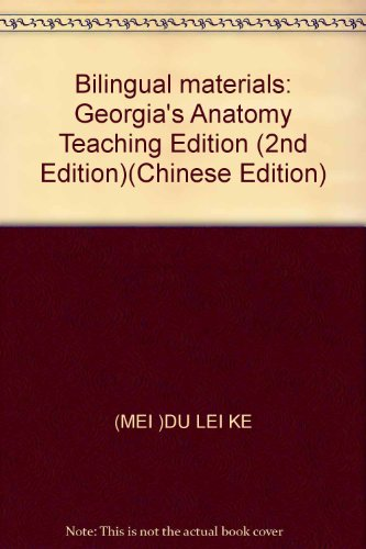 Bilingual materials: Georgia's Anatomy Teaching Edition (2nd Edition)(Chinese Edition)