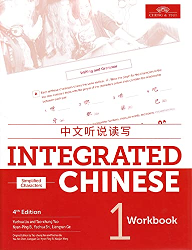 Integrated Chinese 4th Edition, Volume 1 Workbook (Simplified Chinese) (Chinese Edition)