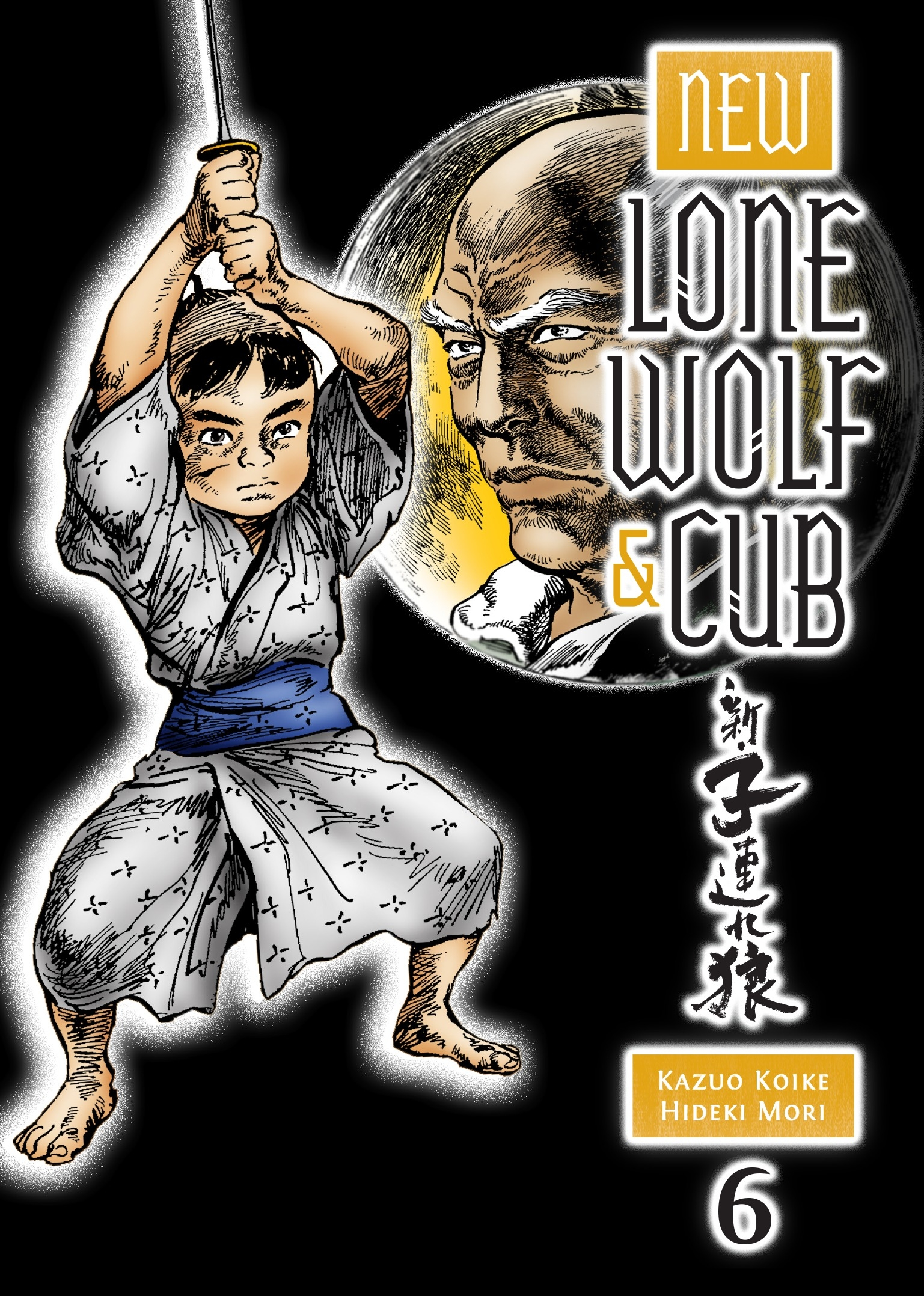New Lone Wolf and Cub 6