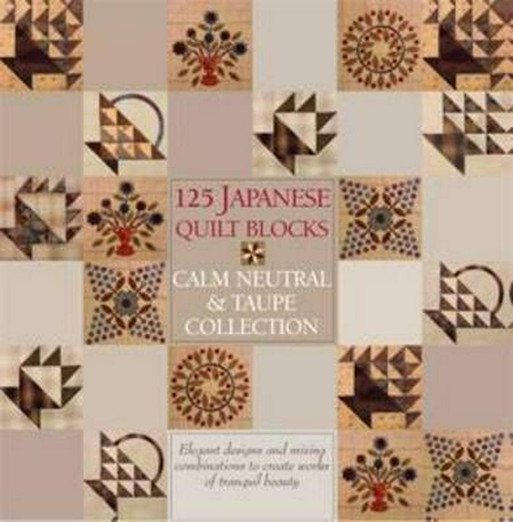 125 Japanese Quilt Blocks (Paperback)