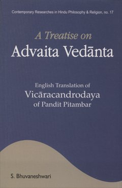 A Treatise on Advaita Vedanta