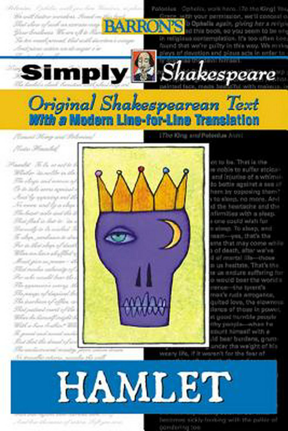 an analysis of hamlets love for his father in hamlet a play by william shakespeare In the play hamlet, william shakespeare who is one of the most influential writers in history has elaborated the contemporary themes in society into a piece of literature as revealed in the drama due to his universal way of creating themes, he has been able to influence the western literature.