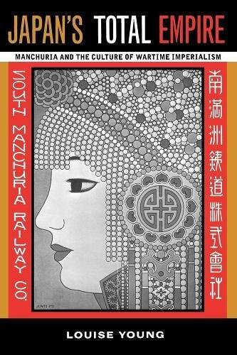 Japan's Total Empire: Manchuria and the Culture of Wartime Imperialism (Twentieth-Century Japan, 8)