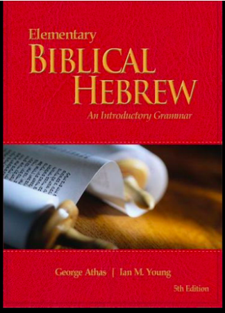 Elementary Biblical Hebrew