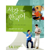Sogang Korean New Series 1A Student's Book and Workbook Pack