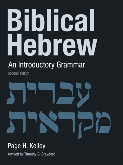 Biblical Hebrew: An Introductory Grammar by Page H Kelley, ISBN: 9780802874917