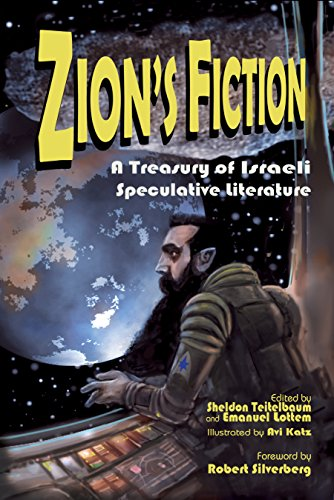 Zion's Fiction: A Treasury of Israeli Speculative Fiction