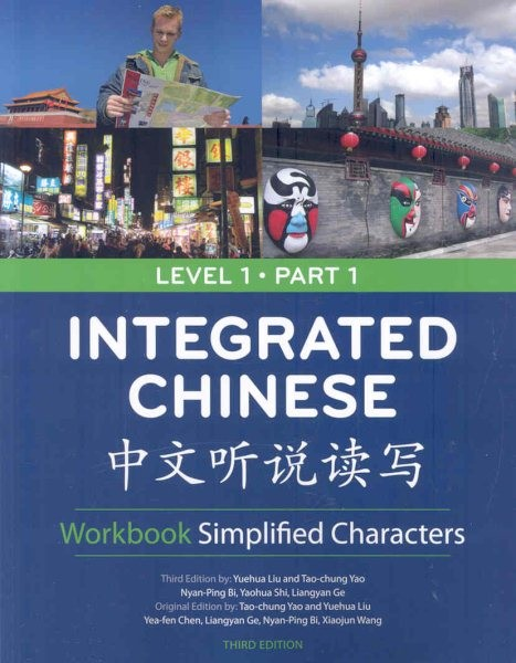Integrated Chinese Level 1 Part 1 Workbook by Yuehua Liu, ISBN: 9780887276408