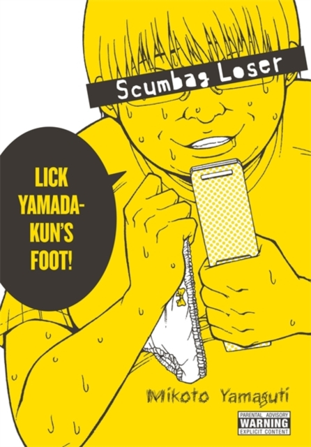 Scumbag Loser: Complete Omnibus by Mikoto Yamaguchi, ISBN: 9780316272223